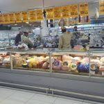 Al Hachem Supermarket 1