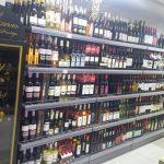 Al Hachem Supermarket 4